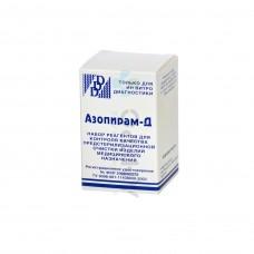 Азопирам-Д